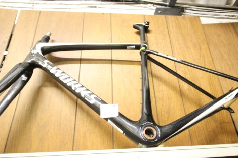 Cycle frame £520